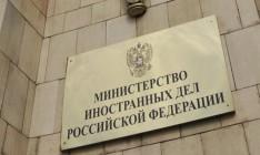 Россия заявила о дискриминации русскоязычных в Латвии