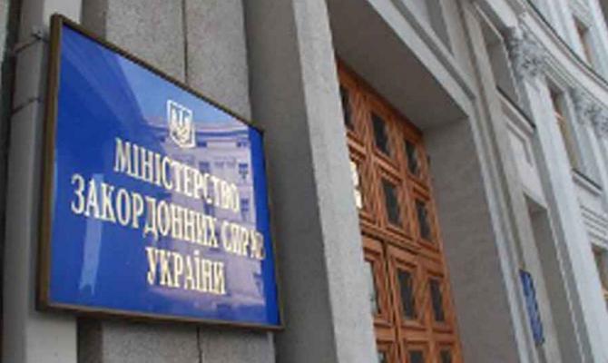 Руководитель МИД Украины выразил сожаления всвязи с катастрофой вКемерове