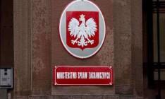 В МИД Польши заявили о целесообразности создания госагентства по делам украинских мигрантов