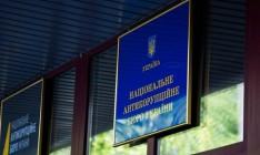 НАПК составило 22 протокола против премировавшего себя чиновника