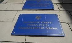 РФ украла более 500 украинских телерадиочастот в Крыму, – Нацсовет