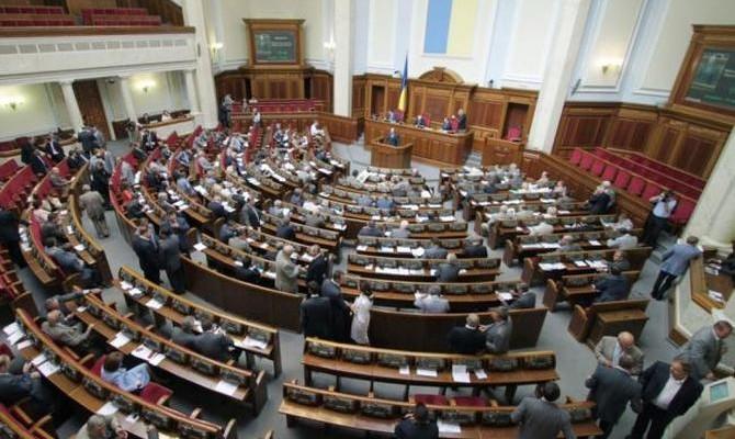 Рада рассмотрит отмену е-делкраций для антикоррупционеров