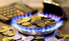 Кабмин решил не поднимать до июня цену на газ для населения