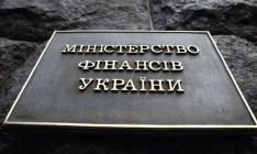 Минфин разместил облигации внутреннего займа на 20 млрд грн