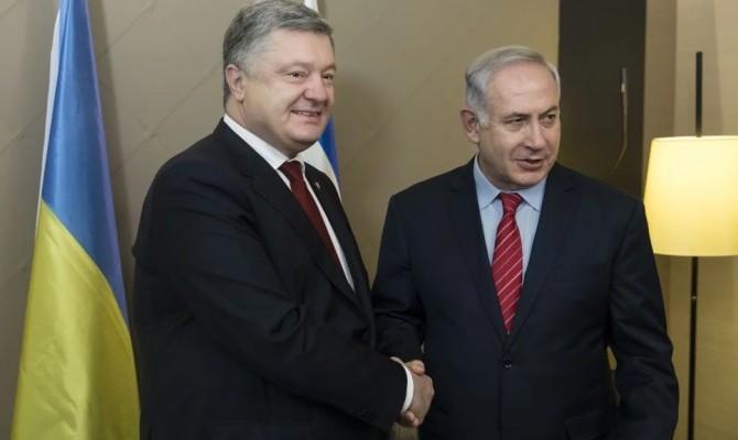 Украина иИзраиль завершили переговоры про ЗСТ,— Гройсман