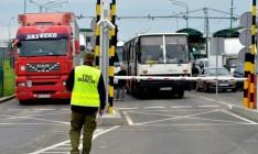 Польша усилила пограничный контроль с Украиной, Беларусью и РФ