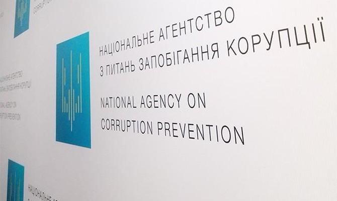 НАПК: В список подали неменее 800 тыс. деклараций за2017 год