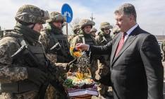 Порошенко на Донбассе призвал военных сохранять боеготовность