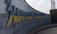 В Запорожской области перевернулась автоцистерна с топливом