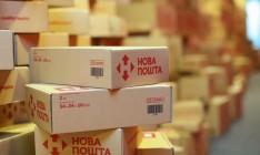 ЕБРР предоставит Новой почте кредит под развитие