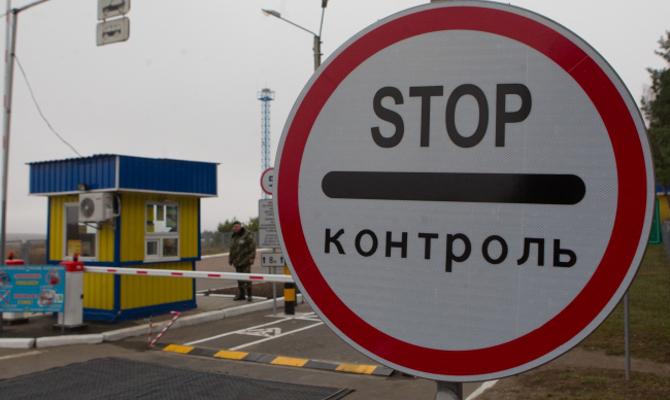 Госпогранслужба: Украина неконтролирует неменее 400км границы сРоссией