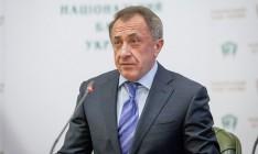 НБУ планирует направить в госбюджет 34,9 млрд грн в 2019г