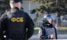 ФСБ задержала украинца якобы за попытку передать секретные военные карты