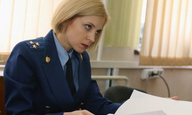Прокуратура Украины завершила досудебное расследование вотношении ряда предателей изКрыма