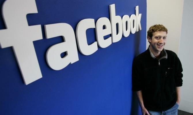 Facebook потратила $9 млн на обеспечение безопасности Цукерберга