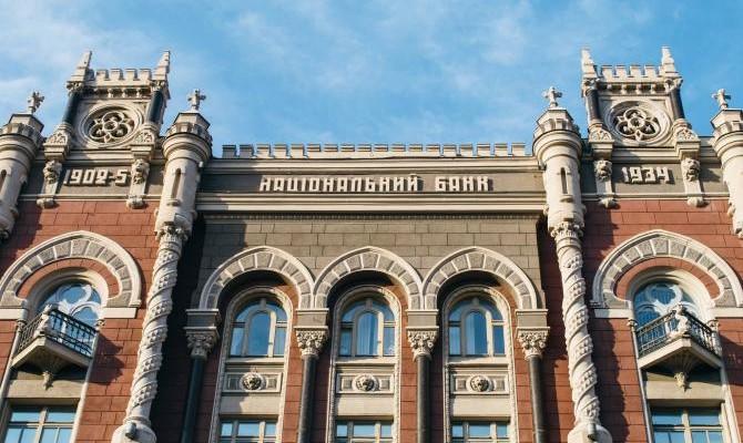 НБУ: Деловые ожидания украинских бизнесменов достигли максимума с 2011 года