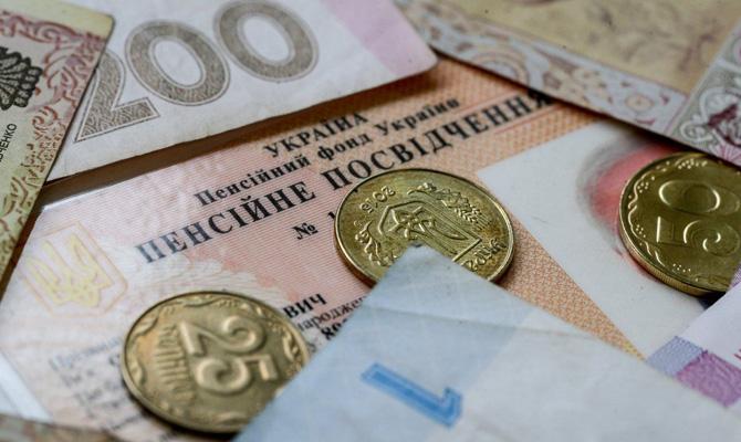 Кабмин повысит пенсии тем, кто работал «в тени»