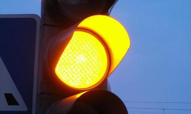 Вгосударстве Украина могут отменить жёлтый знак светофора