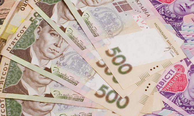Активы Фонда гарантирования уменьшились до14,7 млрд грн