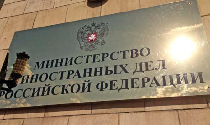 «Аэрофлот» может отменить рейсы вСША— МИД Российской Федерации