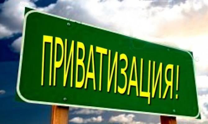 Кабмин предлагает продавать имущество предприятий, не подлежащих приватизации