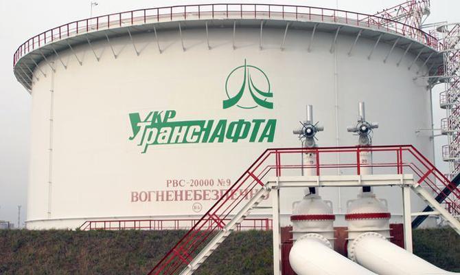 БНК выиграла в суде у Укртранснафты $7,8 млн