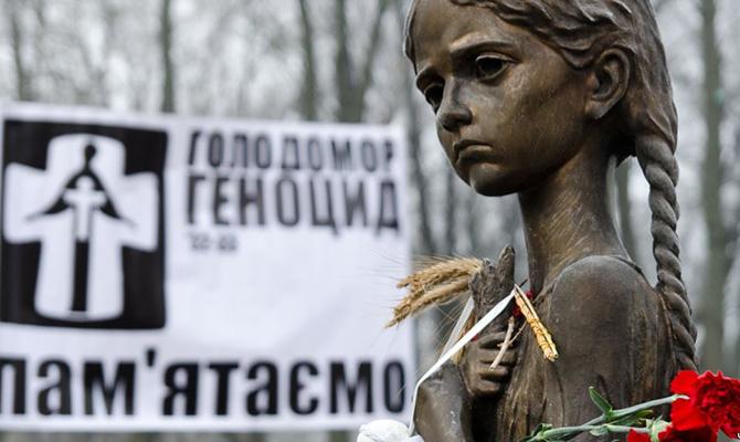 Очередной американский штат признал Голодомор геноцидом украинского народа