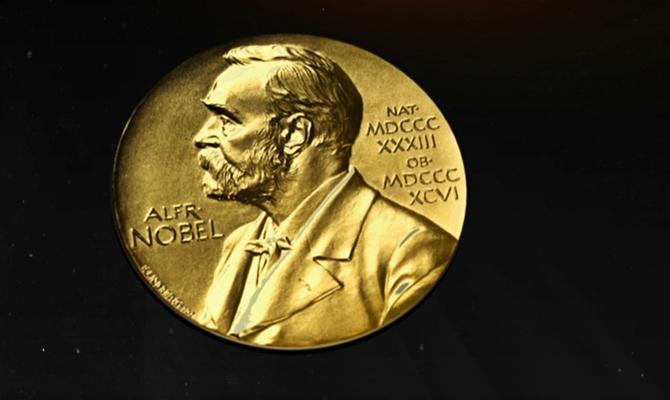 Нобелевская премия по литературе в 2018 году отменена
