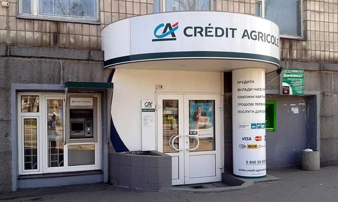 Банк «Национальные инвестиции» «подарил» кредиты на1,4 млрд грн