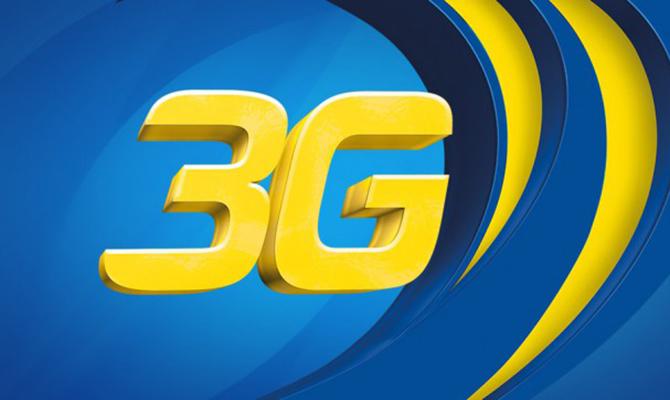 Премьер поручил проверить мобильных операторов поповоду качества 4G