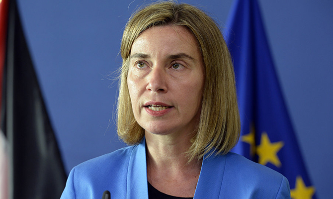 ЕС предложил экономический план для спасения ядерной сделки с Ираном