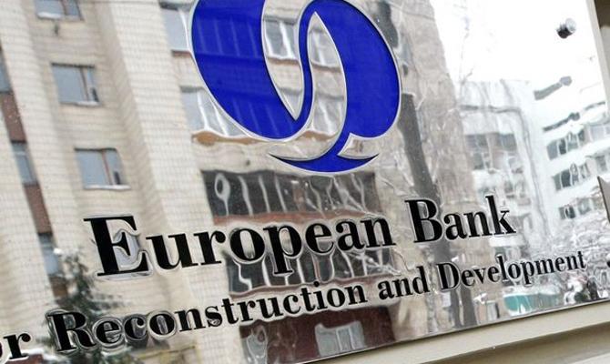 ЕБРР готов скупать проблемные кредиты украинских банков, – Рожкова