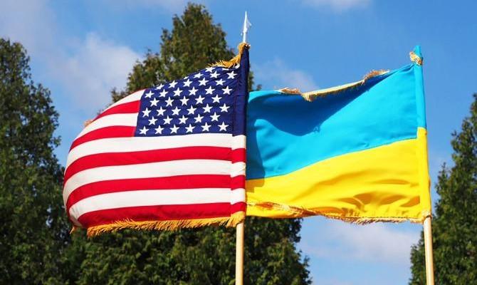 Украина и США проведут переговоры о выведении из-под заградительных пошлин на металлопродукцию