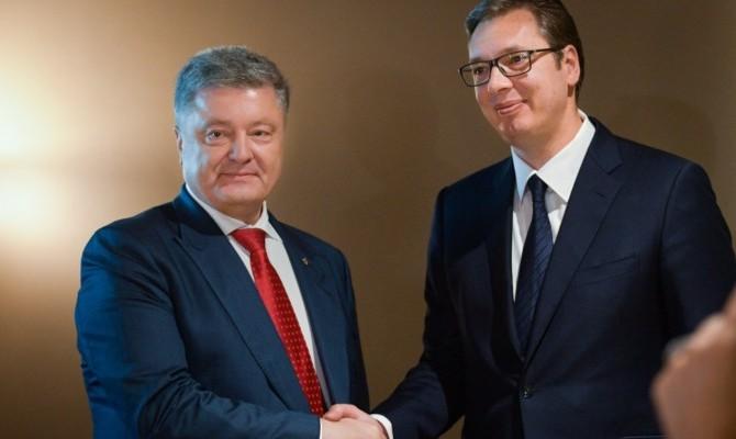 Президенты Украины и Сербии обсудили вопросы сотрудничества между странами