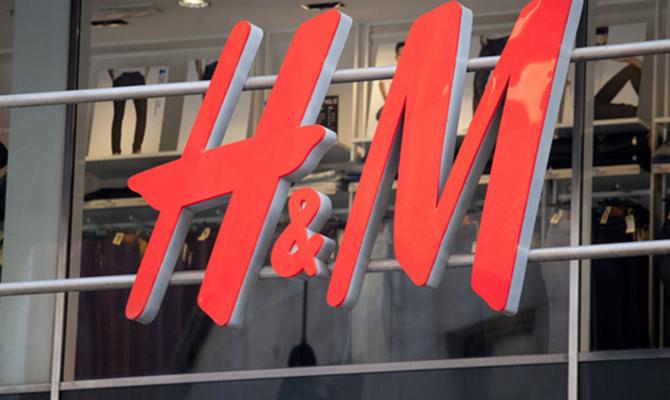 H&M вгосударстве Украина : названа дата открытия первого магазина