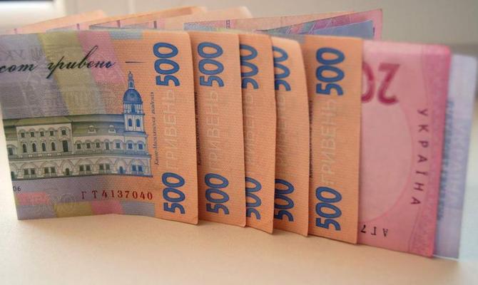 Правительство расширило перечень плательщиков единого взноса