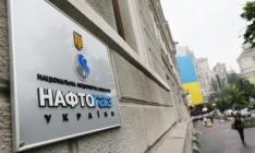 «Нафтогаз» уже готов пойти на мировую с «Газпромом»