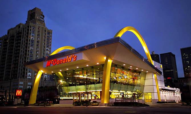 McDonald's запускает свою валюту к50-летию Big Mac