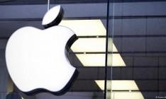 Apple официально выпустила iOS 12 для iPad и iPhone