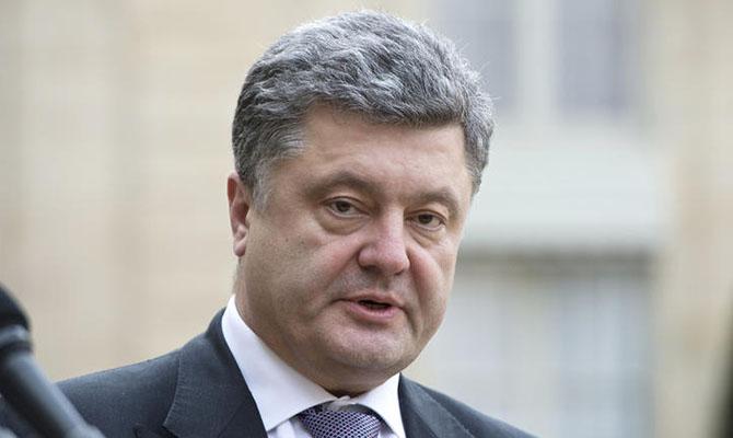 Порошенко по ошибке зашел в переговорную комнату Лаврова в ООН