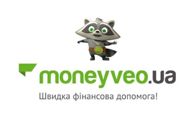 Moneyveo обвиняют в незаконном использовании личных данных граждан для фиктивного кредитования