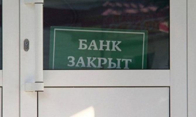 Банки стремительно закрывают свои отделения в регионах