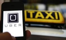 Uber оценили в $120 миллиардов