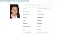 Стало известно имя задержанного во Франции коррупционера
