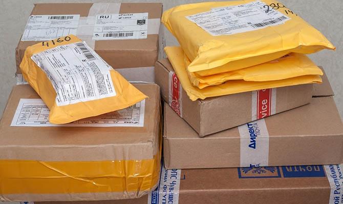 Лимит на посылки: сколько придется переплачивать за покупки в иностранных магазинах