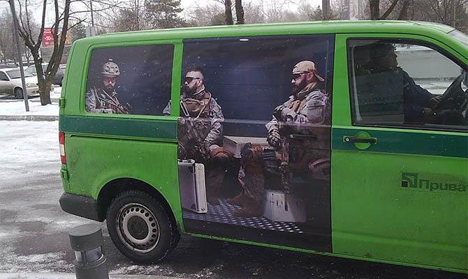 НаКиевщине банда ограбила автомобиль «Приватбанка». Объявлено вознаграждение