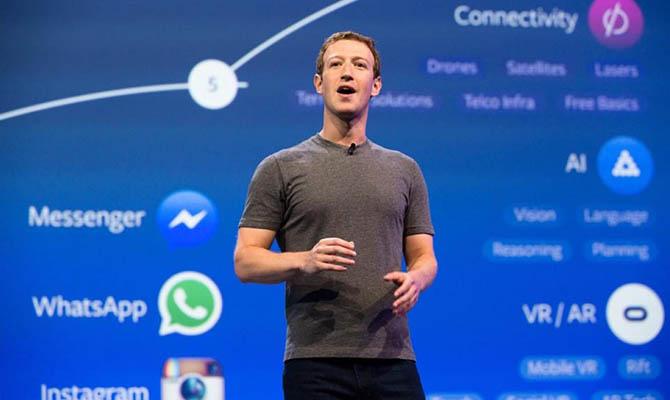 Цукерберг объявил  обуправлении фейсбук  вусловиях «войны»