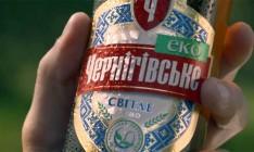 Антимонопольный комитет признал неправдивой надпись «эко» на пиве «Черниговское»