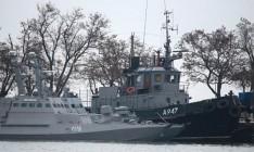 Троих госпитализированных украинских моряков выписали из российской больницы