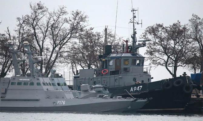 Захваченных в Черном море украинских офицеров переводят в СИЗО Москвы